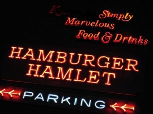 hamburger-hamlet-old-sign-300x225