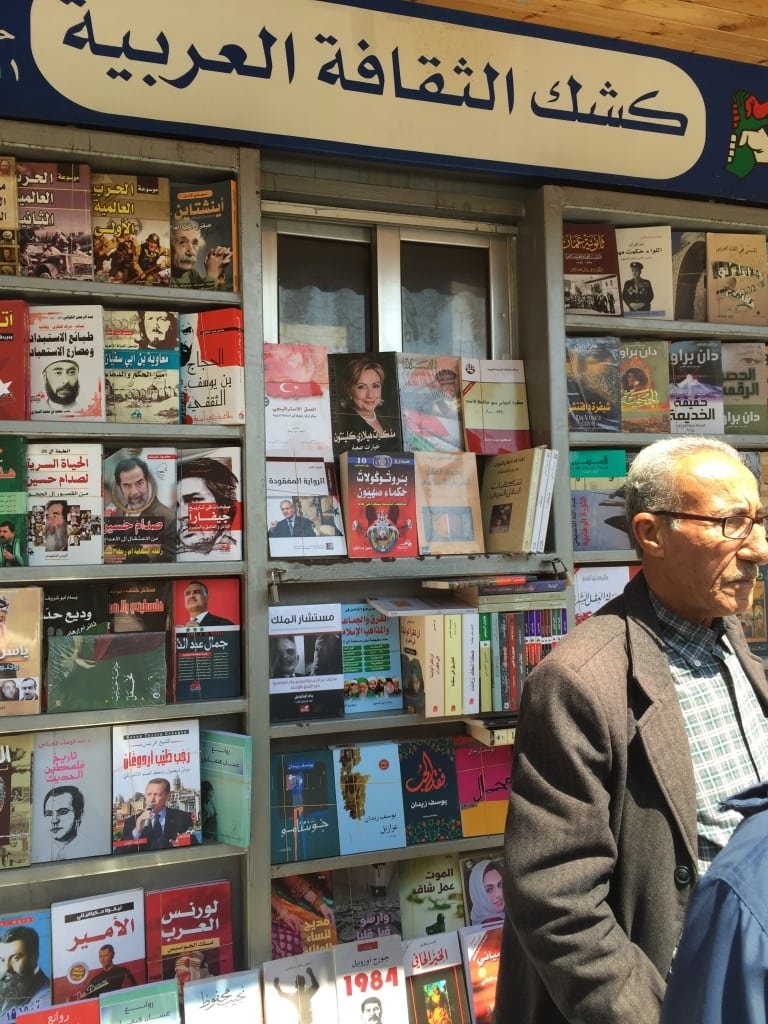 Oldest bookstore in Amman, Jordan
