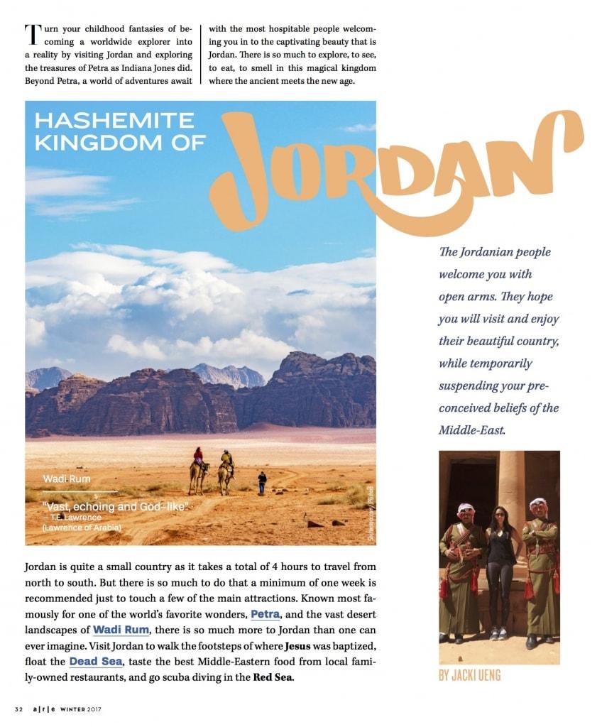 a-r-e-w17-jordan 1