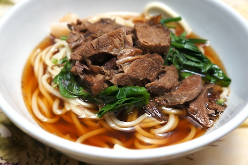 Taiwanese Spicy Beef Noodle Soup Recipe