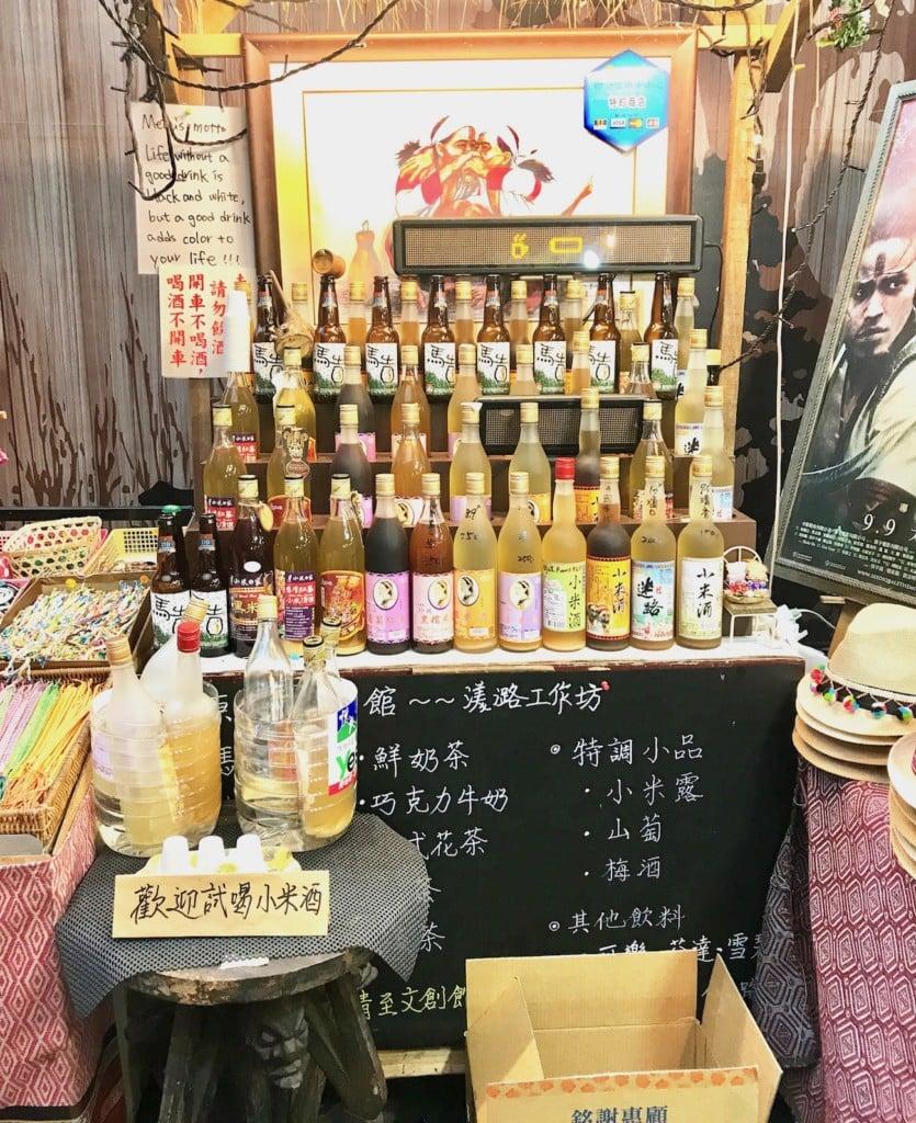 Wulai Liquor