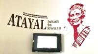 Wulai Atayal Museum