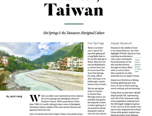 Hot Springs & Taiwanese Aboriginal Culture