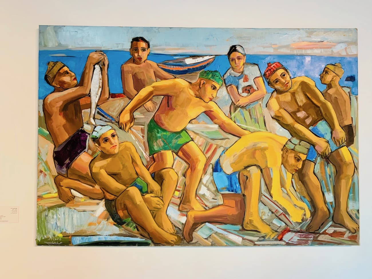 lebanese modern art