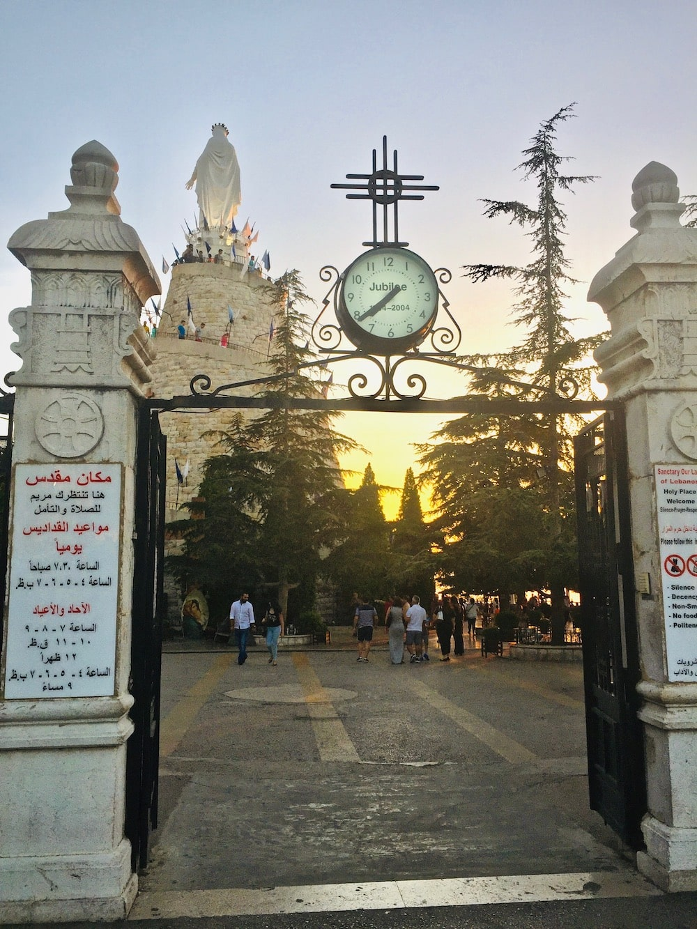 our lady of lebanon entrance