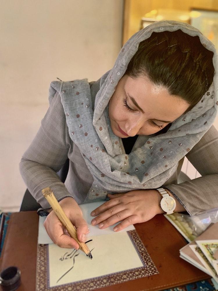 calligraphy museum iran