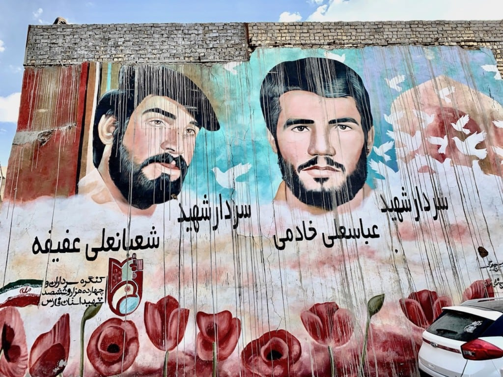 iran martyr art